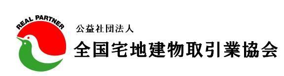 宅建協会banner4
